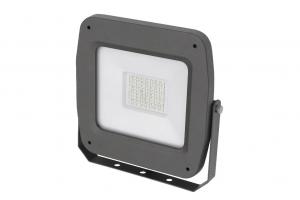 Beidas LED IK08 IP65